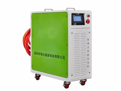 30KW Portable DC Electrical Vehicle Charging Station